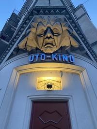 Uto Kino Zürich